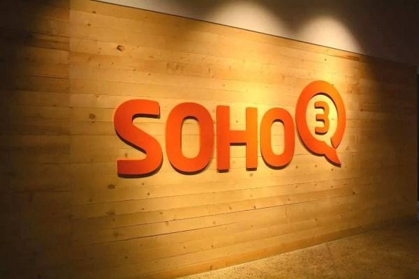 潘石屹:soho 3Q平均出租率87% 什么赚钱就干什么!_企查查