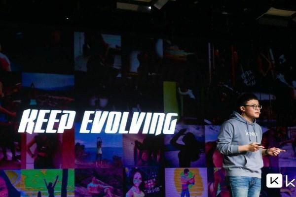 手握1.2亿用户,Keep何时商业化?CEO王宁:再等等!_企查查