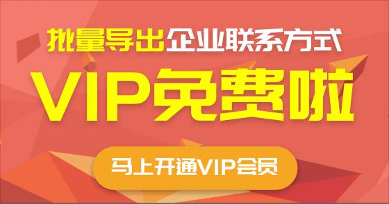 企亚搏彩票竞彩官网