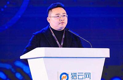 猎云网CEO靳继磊:致敬荆楚大地创业者,RUS区域独角兽峰会正式启动