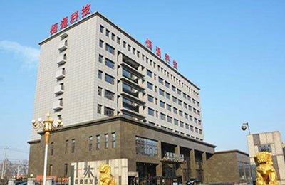 恒通科技大股东筹划控制权变更 建筑业国企拟入主