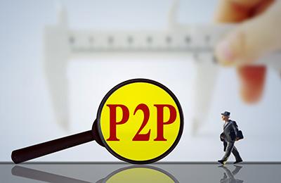 """""""暴雷""""的P2P金融服务公司"""