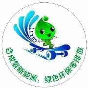 成都易联昌新能源科技有限公司重庆分公司