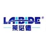 深圳莱必德科技股份有限公司
