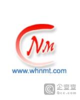 安徽纽麦特新材料科技股份有限公司
