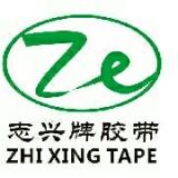 深圳市志荣创新科技有限公司