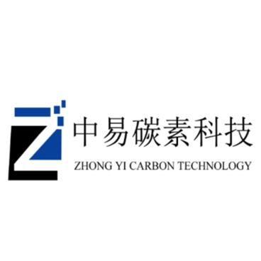 嘉兴中易碳素科技有限公司