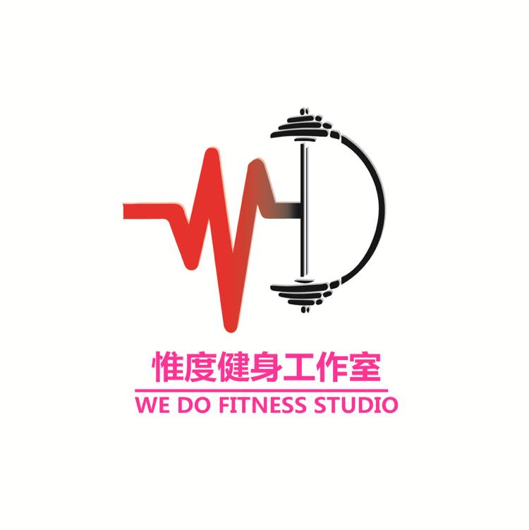 北京唯度健身工作室有限公司