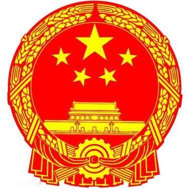 深圳市人民政府国有资产监督管理委员会