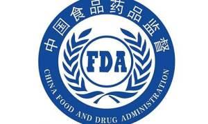 沈阳市食品药品监督管理局皇姑分局食品药品监督所