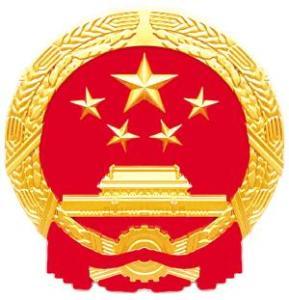 南江县人民政府