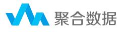 聚合数据平台 B轮融资2.18亿人民币