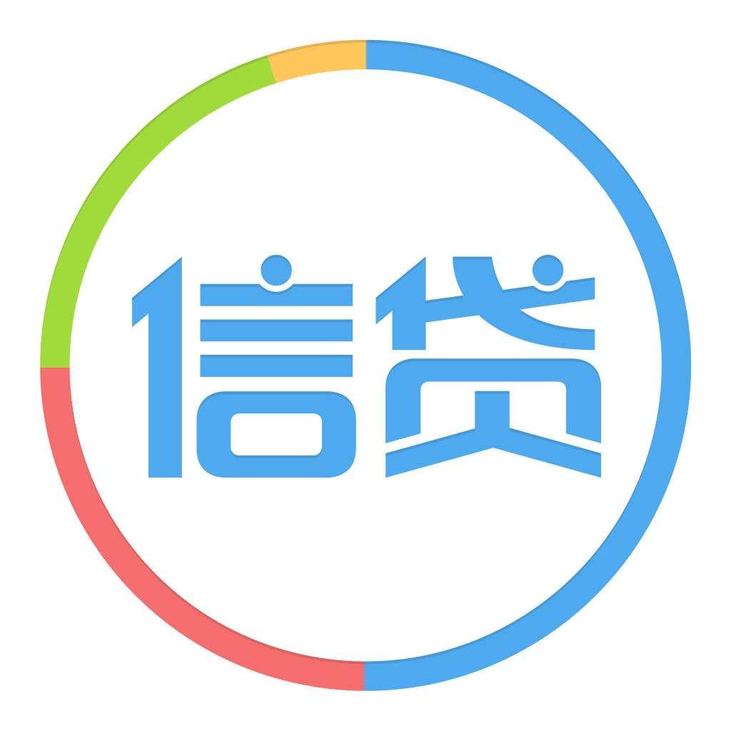 趣店已经IPO,国内还有哪些值得关注的信贷项目?