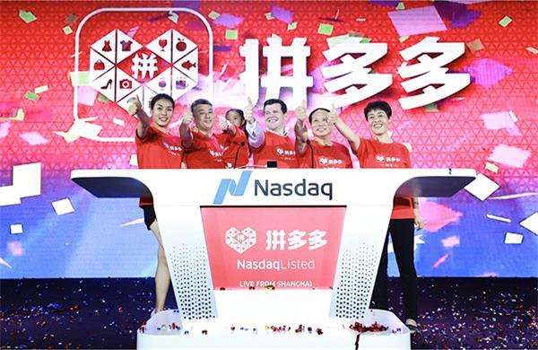 拼多多上市首日股价暴涨40%,创始人黄峥身家超越刘强东