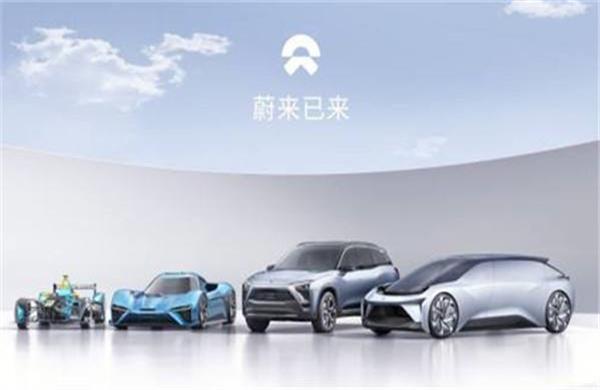 蔚来汽车将于9月赴美IPO,370亿美元市值有戏吗?_企查查