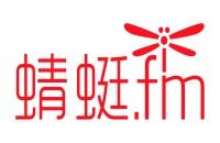 """蜻蜓FM COO肖轶:本质像""""音频版的爱奇艺"""",再次超越喜马拉雅毫无悬念"""