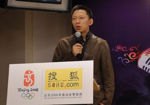 张朝阳:我为何向百度与今日头条发起打盗版