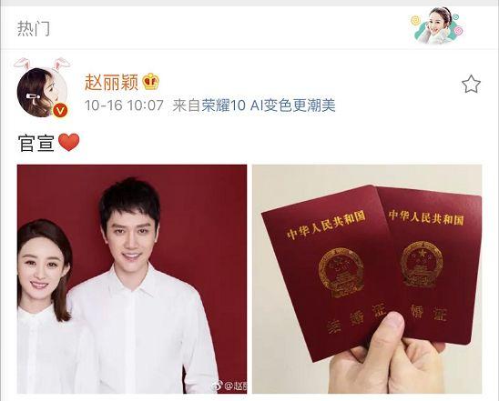 赵丽颖冯绍峰:一场旗鼓相当的的大型商业婚礼