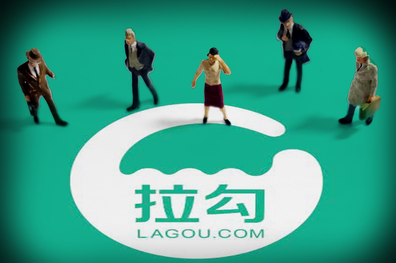 拉勾网2018年度中国互联网最佳雇主-企查查