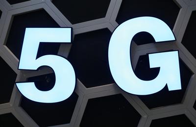 提供5G产业链服务的公司-企查查