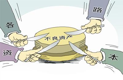 不良资产处理及交易的互联网公司-企查查