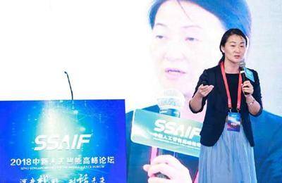 专访联想集团副总裁徐飞玉:活跃和国际化的科研环境至关重要