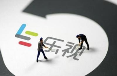 乐视网2018业绩说明会:贾跃亭仍是大股东,未收到融创股票收购计划-企查查