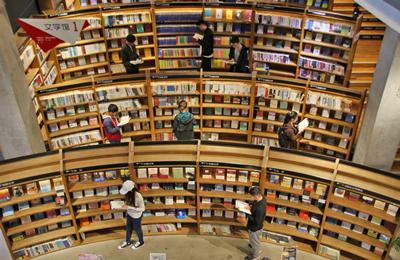 最有特色的书店
