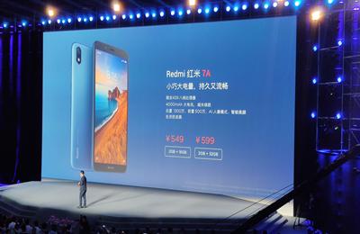 红米手机也要做中高端 小米品牌拆分后会有内部竞争吗?