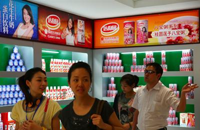 """产品菌落总数""""再生波澜"""" 达利食品子公司被要求限期整改"""
