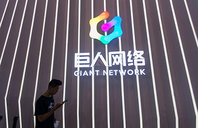 巨人网络将170亿收购Playtika4成股份,有何深意?-企查查