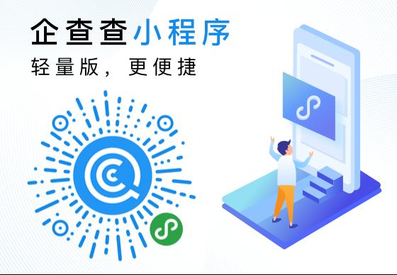 云鼎国际娱乐平台