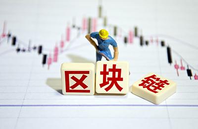 区块链概念股文化长城遭立案调查 股价跌停 -企查查