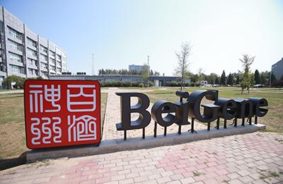 中國抗癌新藥在美上市!背后公司去年虧46億,9年無自研新藥