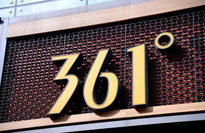 品牌重塑終成空?看361°是如何弄成市值不足30億的