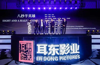 """1年斩获票房84亿,王思聪投的这家影视""""黑马""""要赴港IPO了"""