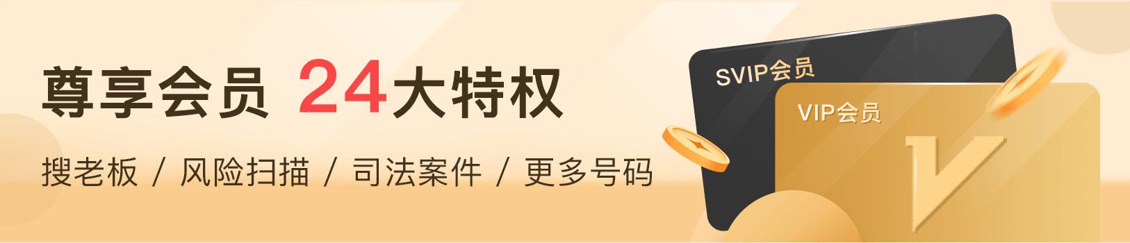 博彩送彩金平台-网赌送彩金网站-免费送彩金博彩公司-最新送彩金白菜网址